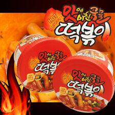 Topokki Korean rice cake Snack food * 2 cups 160g HOT