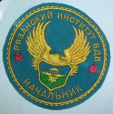 RUSSIAN PATCHES-RYAZAN AIRBORNE INSTITUTE 'DIRECTORS OFFICE'