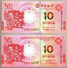 China Macau 2012 New Year Dragon BNU & Bank of China UNC Joint Issue Banknote