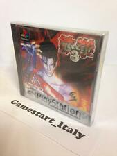 TEKKEN 3 PAL PS1 NUOVO SIGILLATO NEW SEALED PLAYSTATION 1 RARO