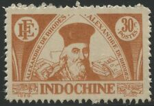INDOCHINE  N°290** Alexandre de Rodes,1943-1944, French Indo China MNH NGAI