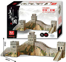 China Beijing Great Wall Chinese Souvenir Paper 3D Puzzle Model