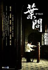 IP MAN Movie POSTER 11x17 Taiwanese Donnie Yen Simon Yam Siu-Wong Fan Ka Tung
