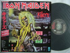 IRON MAIDEN KILLERS / WITH OBI NM MINT- STOCK COPY