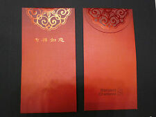 ANG POW RED PACKET - STANDARD CHARTERED BANK (2PCS) A003