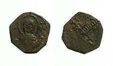pcc1656_7) Messina Ruggero II 1141-1154 Follaro B. Vergine MIR 26 - RARA
