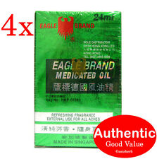 4X Eagle Brand Medicated Oil - Made in Singapore - 24ml for Aches & Pain (New!)
