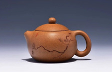 handmade Yixing xishi tea pot zisha duan clay Gongfu teapot sculpture 170cc