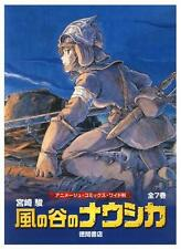 Nausicaa Valley of the Wind *LARGE POSTER* Amazing Namulith IMAGE Miyazaki ANIME
