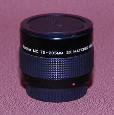 Pentax PK mount Vivitar MC 75-205mm 2X Matched Multiplier  Doubler Teleconverter