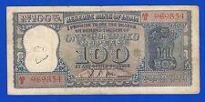 100 RUPEES NOTE ~ DIAMOND iSSUE ~ L K JHA ~1968 ~ EXTREMELY RARE