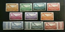 Syria, 1934, Proclamation of the Republic airmail set, Sc C57-66, MLH/MNH