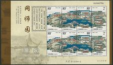 China 2003-11 Suzhou Garden Overprint Full S/S PJZ D-2004-2 加字