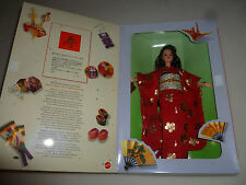 NEW IN BOX HAPPY NEW YEAR BARBIE MATTEL 1995 NIB 14024 COLLECTORS JAPANESE DOLL