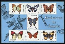 Angola 653a. MNH, $16.00. Michel Bl.6. Insects Butterflies 1982. x23845
