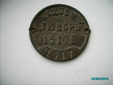 1917 IMPERIAL RUSSIA , METAL SIGN LABEL TUDOR ACCUMULATOR BATTERY