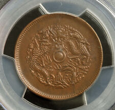 1906, China, Chekiang Province. Beautiful Copper 10 Cash Coin. PCGS MS-62!