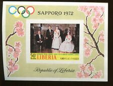 LIBERIA SOUVENIR SHEET #C190 MNH - Japanese Royal Family  Winter Games - FOS113