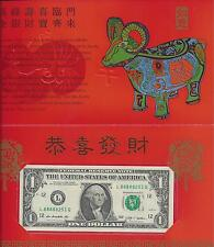2015 YEAR OF THE GOAT, $1 SUPPER LUCKY MONEY NOTE 2009, SAN FRANCISCO L88888251Q