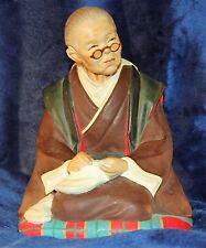"Vintage Japanese Hakata Urasaki Doll-Sitting Woman  6.5"" X 4.5"" X 4"" Very Nice!"