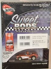 HOT WHEELS 100% SWEET RODS '58 CORVETTE INCLUDES COLLECTOR'S BOOK