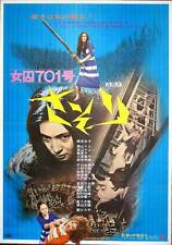 FEMALE PRISONER 701 SCORPION Japanese B2 movie poster MEIKO KAJI PINKY VIOLENCE