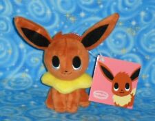 Eevee Pokemon Time Key Chain Plush Toy Pokemon Center Japan NwTs from 2015