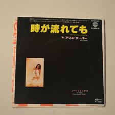 "ALICE COOPER - HOW YOU GONNA SEE ME NOW - 1978 JAPAN 7"" SINGLE PROMO COPY"