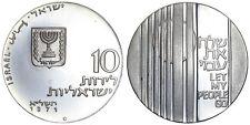 ISRAELE/ISRAEL 10 LIROT 1971 (KM#59.1) ARGENTO/SILVER #1053a