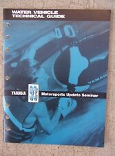 1993 Yamaha Water Vehicle Technical Guide Manual Hydro-Lock Troubleshooting   L