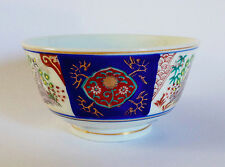 Vintage Porcelain Footed Asian Japan Pagoda Rice Soup Bowl Gold Accent