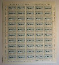 1973 ITALIA 25 lire XV Giornata del Francobollo  foglio intero MNH**