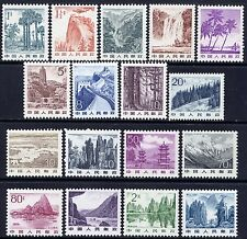 China PRC Stamp:1981-83  Scott No.1723-39 (17) Complete Mint Non Hinged
