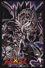(100)Yu-Gi-Oh Grapha Dragon Lord of Dark World Card Sleeves 100 Count Pack