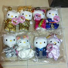 McDonald Hello kitty 1999 Wedding set of 4 couple. Korea,Japan,Western and