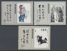 China 1989 ** Mi.2252/54 Gemälde Paintings Fluss River Tiere Animals [sq5124]