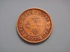 Hong Kong 10 Cents, 1949