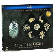 Game of Thrones Season 3 Blu-ray Collectors Egg Edition Multilang  Region FREE