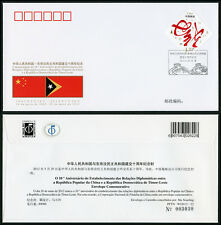 CHINA 2012 PFTN.WJ2012-22 10th Diplomatic Relations China&Timor-Leste CC/FDC
