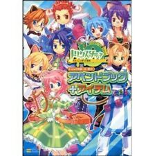 Trickster 0 - Love - Append book + items illustration art book / Windows