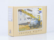 Mobile Crane AK-75V (ZIL-130), 1961 1098KIT 1:43 Scale Model Kits (by SSM)