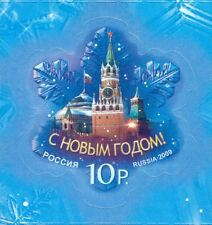 RUSSIA 2009 Sc# 7190 Happy New Year! MNH
