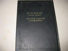 Orchot Chaim of the ROSH Hebrew English Jewish Orchos Chayim Lehawrawsh RARE