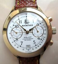 POLJOT Russian Chronograph  AVIATIKA  gold plated Box