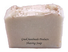 Greek Handmade Shaving Soap Olive Oil, Bentonite Clay & Cocoa butter Natural