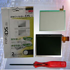 Nintendo Ds lite LCD Display unten+Touchscreen + Tri NEU