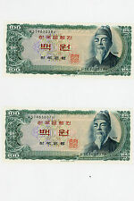 Korea South ... P-38a ... 100 Won ... ND(1965) ... *UNC* ... CONSECUTIVE PAIR