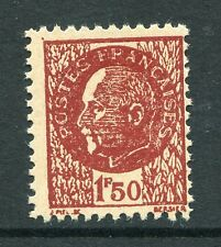 FRANCE 1944 WWII PETAIN ATELIER Des FAUX FORGERY MNH Stamp