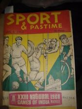 INDIA RARE - SPORT & PASTIME XXIII NATIONAL GAMES OF INDIA 1968 - 8 IN 1 BIND