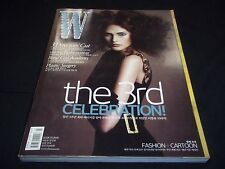 2008 MARCH KOREAN W MAGAZINE - CATHERINE MCNEIL- BEAUTIFUL FRONT COVER - D 1543